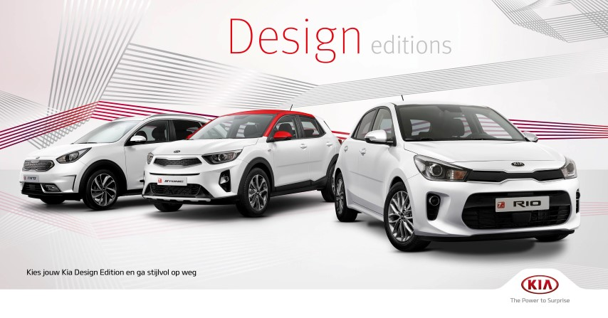 Kia-Design_editions.jpg
